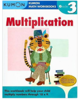 Kumon Educational Workbook Multiplication Math