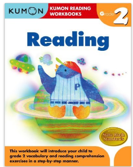 Kumon Educational Workbook Reading Language Arts