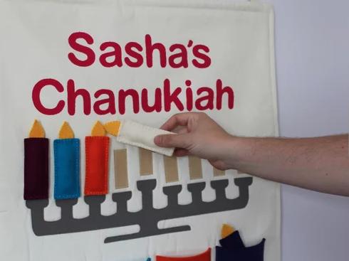 17 Hanukkah Books For Preschoolers Amp Elementary Kids
