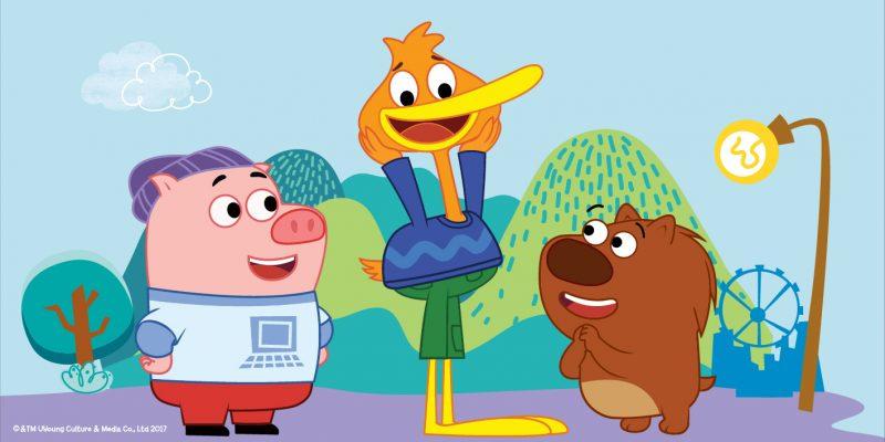 Disney Junior's NEW P. King Duckling Cartoon for Kids + Giveaway