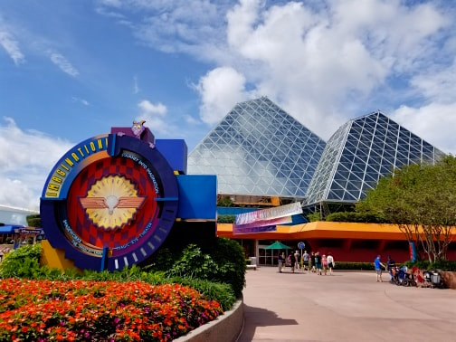 Disney EPCOT Imagination Innovative STEM buildings